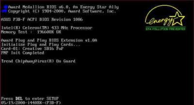 El proceso de arranque en Windows Server 2003