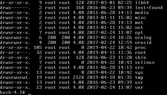 Arranque en modo rescate (rescue) en Linux Red Hat y CentOS