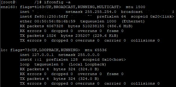 Obtener información sobre los adaptadores de red en Linux CentOS 7