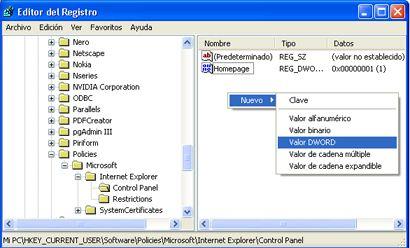 Instalación y configuración de Squid en GNU Linux Ubuntu para hacerlo servidor proxy